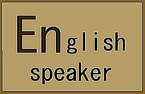 Welcome!!English.speaker